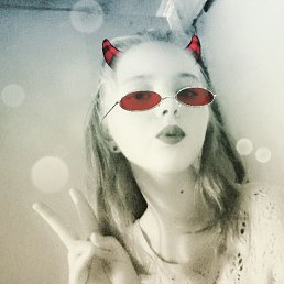 Карина, 18 лет, Владивосток