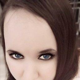Лена, 24 года, Москва