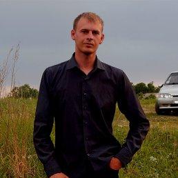 Сергей, 33 года, Белогорск