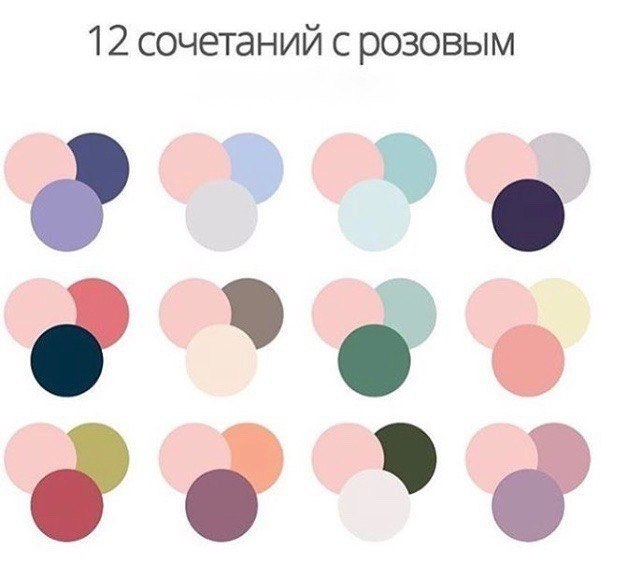 Учимся удачно сочетать цвета - 2