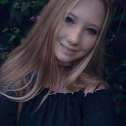Юлия, 22 года, Нижний Новгород