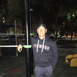 Федор, Екатеринбург, 44 года