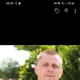 Евгений, 28 лет, Тула
