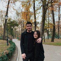 Милана, 19 лет, Ставрополь