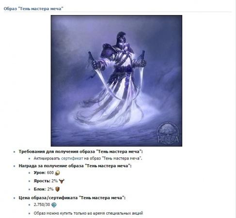 Знакомства нижний новогород forum 3