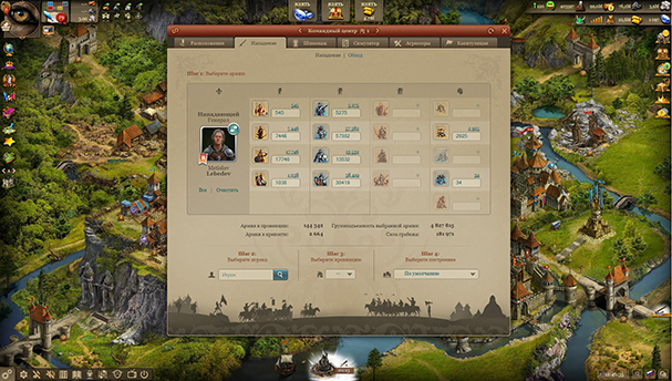 Империя Онлайн 2 картинки