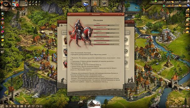 Империя Онлайн 2 фото