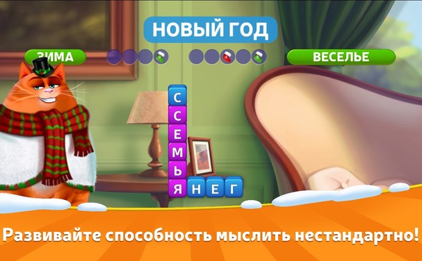 Котовасия: башни слов