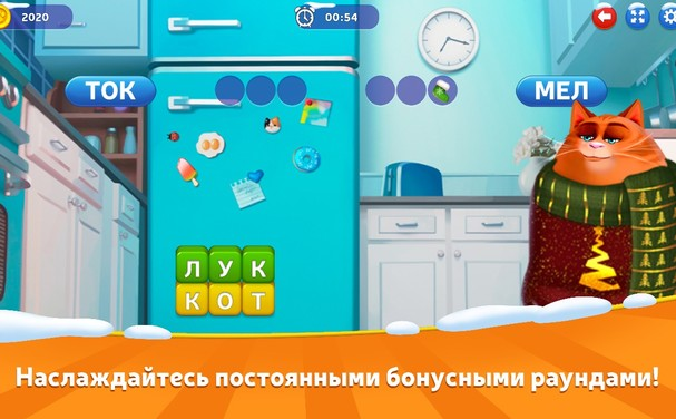 Игра Котовасия: башни слов