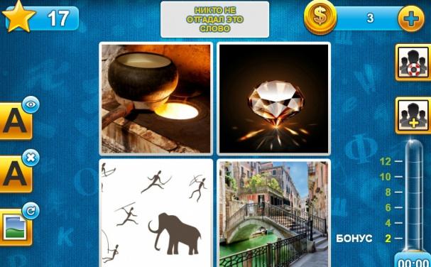 Скачать 4 фото 1 слово Логические Touch Screen Игры для
