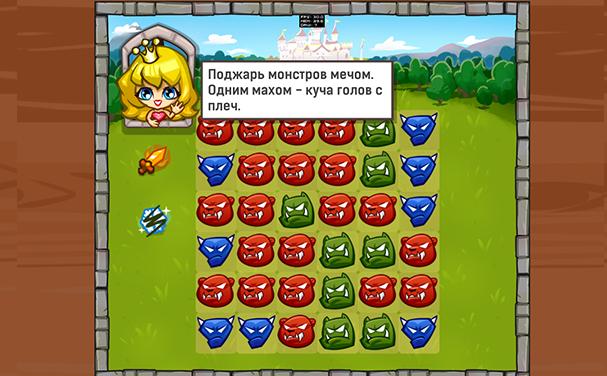 Игра Рыцари и Розы