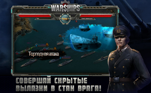 Warships фото