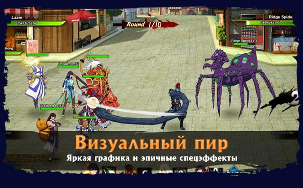 Rakshasa: Улица Демонов скриншоты