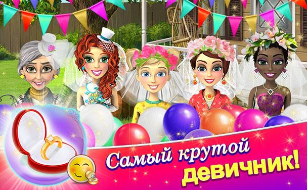 Свадебный Салон 2 фото
