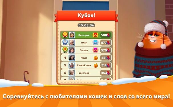 Котовасия: башни слов фото