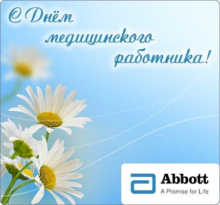 Российский календарь на 2014 год с праздниками
