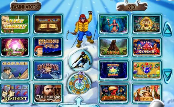 Игровые автоматы черти лягушки играть бесплатно