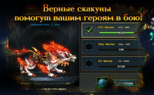 Kings of War скриншоты