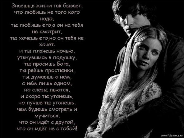 Стихами узнать ты любишь меня