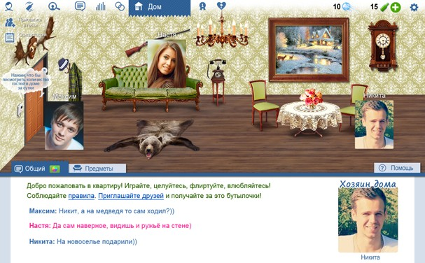 fotostrana dating Fotostrana/ru: fotostrana dating site: fotostrana people: description: analyze page for fotostranaru - fotostrana including statistics, performance.