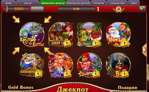 Онлайн Играть Бесплатно Игры Автоматы