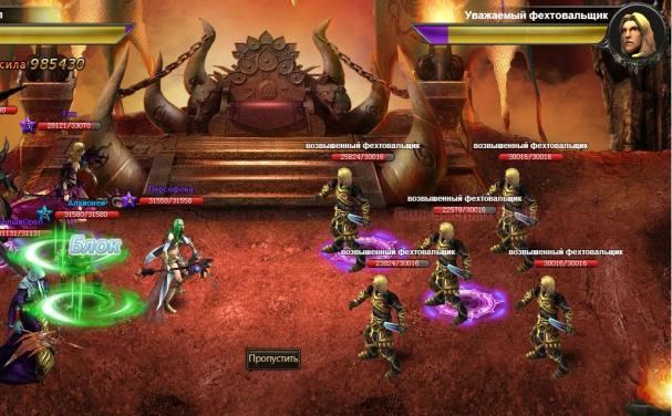 игра война богов скачать
