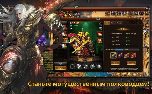 Dragon Lord скриншоты