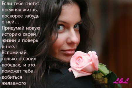 Комментарии к фотографиям, комменты к фото для ВКонтакте ...