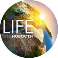 LIFE - новости