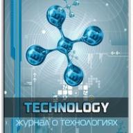 TECHNOLOGY - познавательный журнал