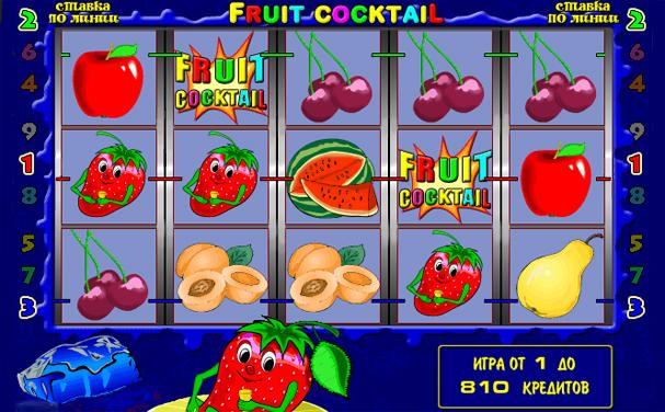 Игры игровые автоматы играть бесплатно бесплатные игровые автоматы без регистрации и смс вулкан