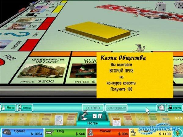 карточные игры на раздевание