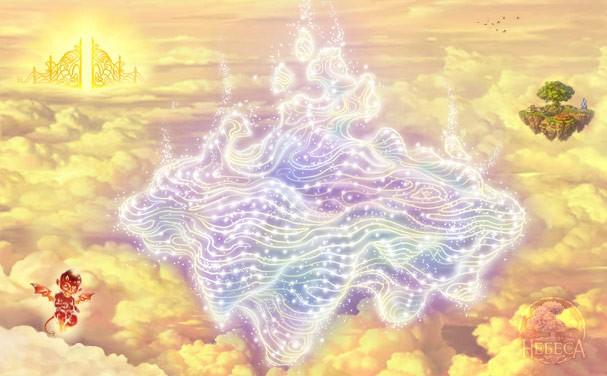 Небеса картинки
