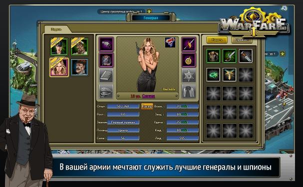 Природный секс играть онлайн фото 189-439