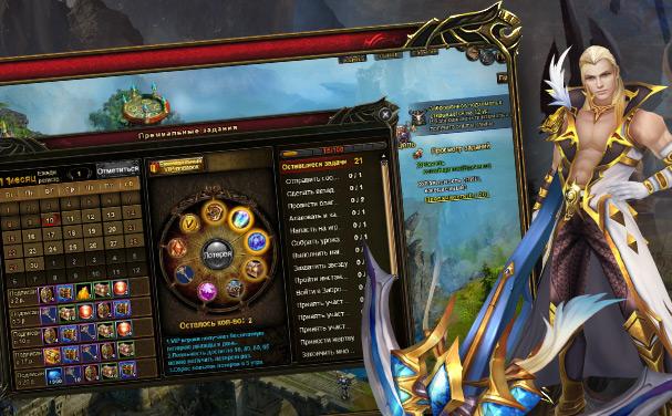 Legend Online 2 скриншоты