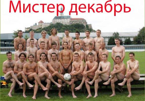 futbolist-goliy-paren