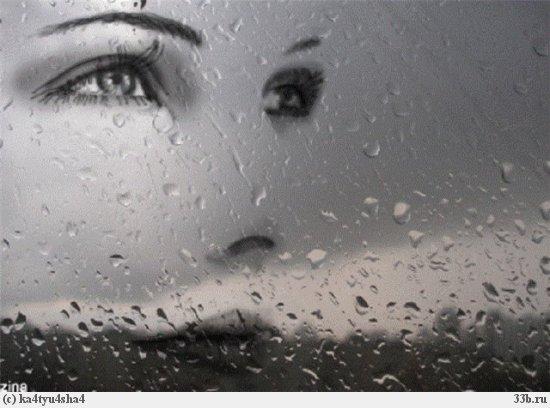 Печальные глаза открытки