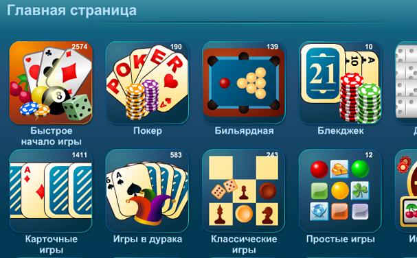 LiveGames картинки