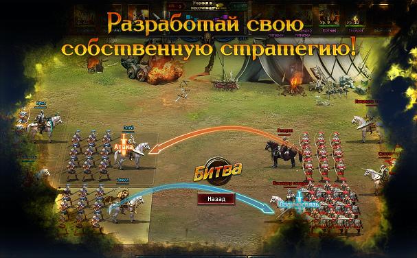Kings of War картинки