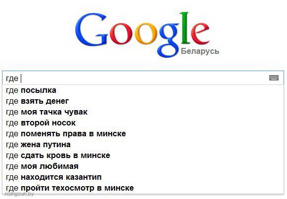 картинка гугл откуда берется