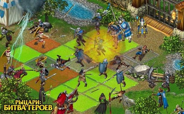 Рыцари: Битва Героев фото
