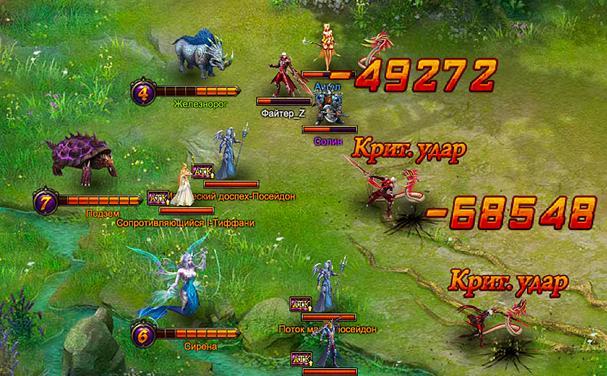 Легенда Рыцаря скриншоты