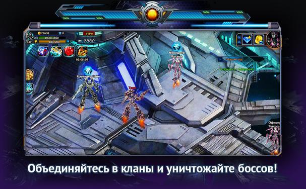 Звёздный Альянс скриншоты