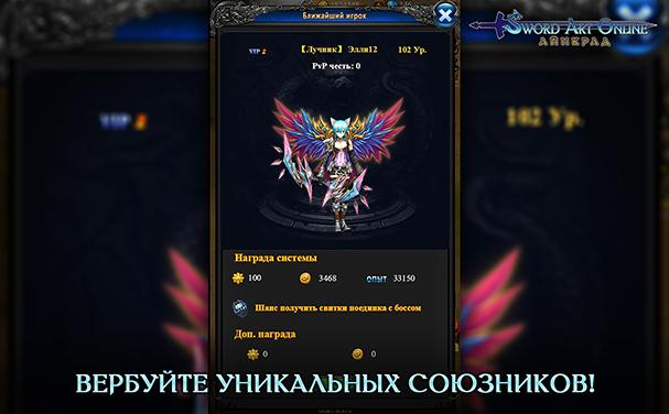 Sword Art Online: Айнкрад фото